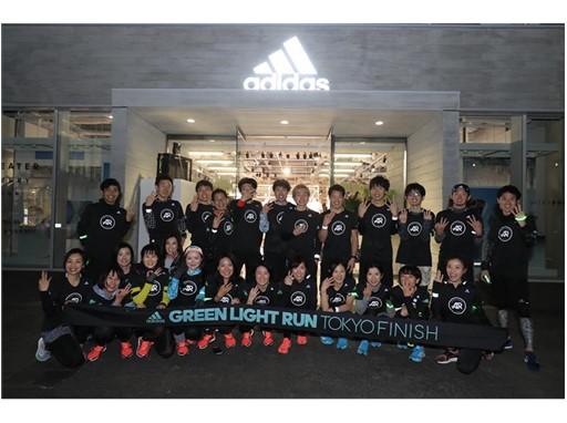 『GREEN LIGHT RUN TOKYO』TOP
