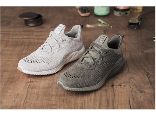 Alphabounce SS17 Suede PR Pack 4