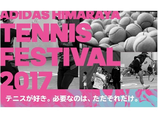 """ADIDAS HIMARAYA TENNIS FESTIVAL 2017"" TOP"