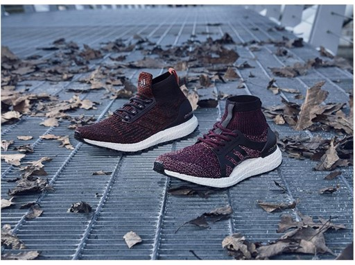 """UltraBOOST ATR"" TOP"