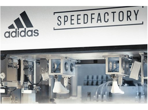 adidas SPEEDFACTORY in Ansbach - Hi Resolution