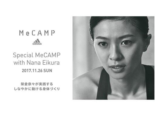 """""""adidas Special MeCAMP with Nana Eikura"""" TOP"""