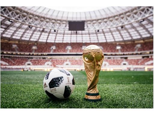 1bddabcf3fb29 adidas NEWS STREAM   Telstar 18 – Bola Oficial da Copa do Mundo da ...