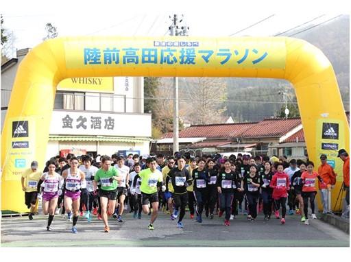"""""""Rikuzantakata marathon 2017.11.19"""" TOP"""