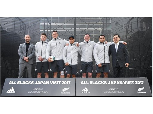 """ALL BLACKS JAPAN VISIT 2017"" TOP"