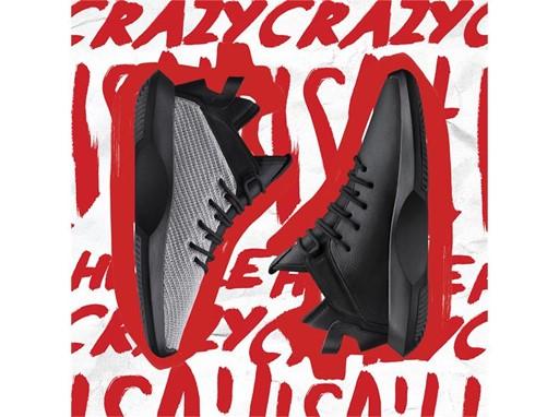 adidas Originals CRAZY SS18 CQ0975 AQ0319
