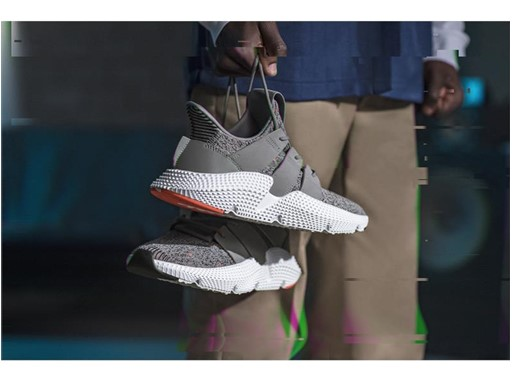 adidas Originals Prophere Look01 CQ3023