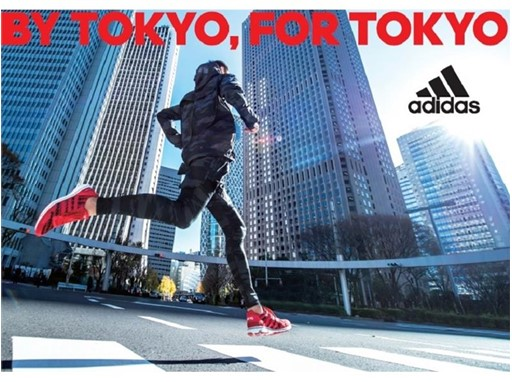 """adizero japan BOOST 3 –LIMITED EDITION-"" TOP"