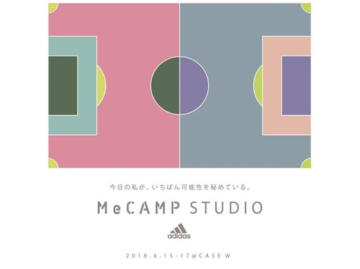 """adidas MeCAMP STUDIO"" TOP"