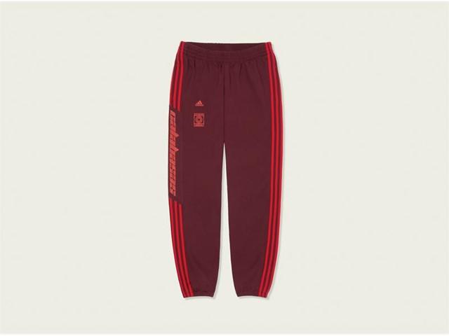 NOTICIAS: Adidas PR YEEZY 20000 Trackpant Maroon Front YEEZY PR 12cb570 - sfitness.xyz