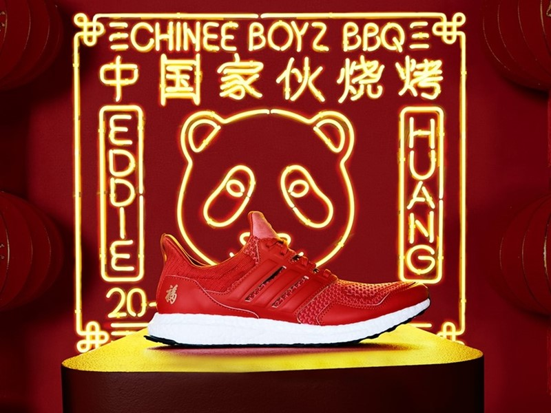 adidas and Eddie Huang reveal Chinese