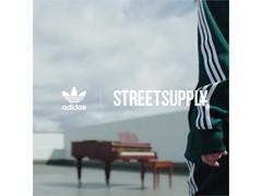 Premiera adidas EQT w Street Supply – już za nami