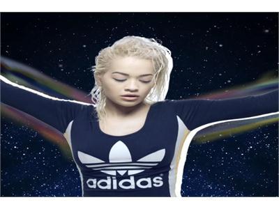 Kosmiczna Rita Ora