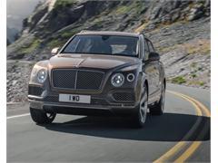 Bentley Motors at the 66th IAA Frankfurt - New Content Available