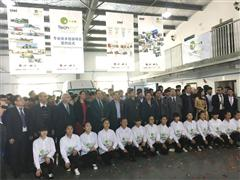 Fiat Chrysler Automobiles and CNH Industrial spotlight youth educational programs