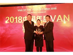 IVECO's New China Daily wins title in China's first 'Van of the Year' awards