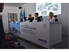 Компания IVECO проводит форум по развитию современного транспорта на выставке «ЭКСПО-2017» в Астане, Казахстан