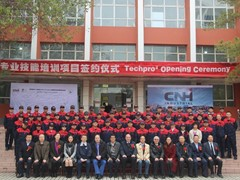 CNH Industrial extends its TechPro² training program in China to the Xinjiang region