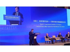 CNH Industrial takes part in key institutional and business events in China