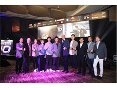 CNH Industrial and Car Design News recognize young talents in China