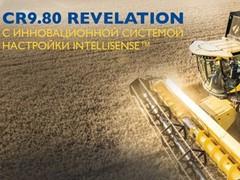 Онлайн АгроМарафон 2020 «Путь инноваций» — демонстрация возможностей комбайнов New Holland CR Revelation с автоматической системой настройки IntelliSenseTM