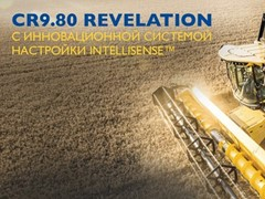 "AgroMarathon 2020 ""Innovation Race"" – New Holland's virtual demonstration program for the CR Revelation Combine with the award-winning IntelliSense automation technology"