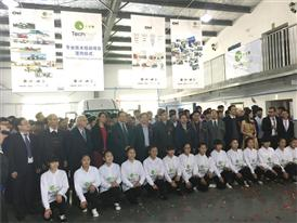 Group photo at CNH Industrial China TechPro2 launch