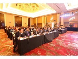The 2017 CASE Construction Dealer Conference in Xi'an