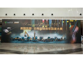 The concert was hosted by Case Corp and organized by Yunnan Anry Machinery Equipment