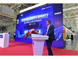 Совместное предприятие NAVECO, в котором участвует компания IVECO, открывает новый завод в Нанкине, Китай
