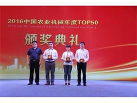 纽荷兰BR6090圆捆机荣获2016中国农业机械年度产品TOP50+应用贡献金奖