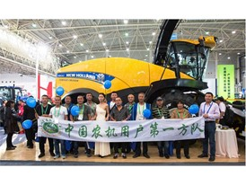 New Holland Agriculture at CIAME 2017