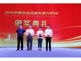 纽荷兰 BR6090 圆捆打捆机荣获 2016 中国农业机械年度产品 TOP50+ 应用贡献金奖