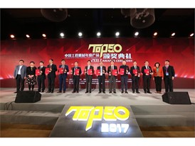 CASE CX490C hydraulic crawler excavator wins the Award of China Top 50 Annual Products of Construction Machinery.