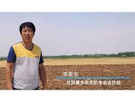 Mr Li Aidong