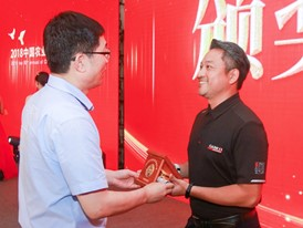 "Case IH Axial-Flow 4099 crowned ""Harvester of the Year"" in the China Agricultural Machinery Top 50"