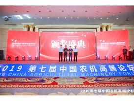 """凯斯Axial-Flow 4099摘得""""2018中国农业机械年度TOP50+ 年度收获机""""桂冠"""
