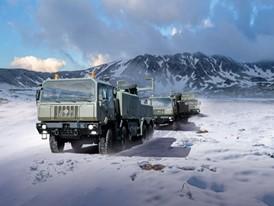 Iveco Defence Vehicles передаст Министерству обороны Румынии 942 грузовых автомобиля: это первая партия в рамках контракта на поставку 2900 транспортных средств