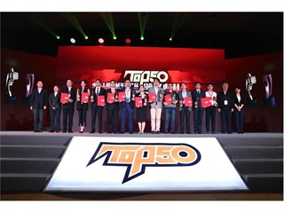 The CASE TR320 Compact track loader awarded the Top award of the Year