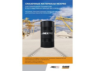 NEXPRO, a new range of lubricants, now available for CASE construction equipment in Russia