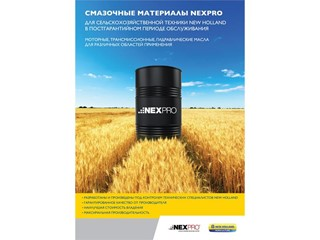 New range of lubricants for New Holland Agriculture is available in Russia