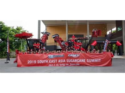首届东南亚甘蔗峰会在泰国圆满举办