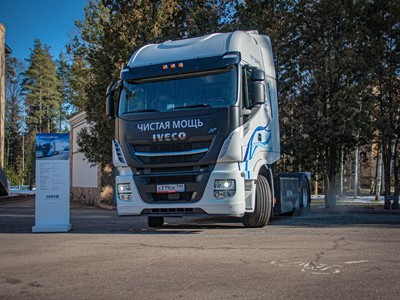 Компания IVECO представила свои газомоторные решения в рамках международной конференции «Грузовой и коммерческий транспо