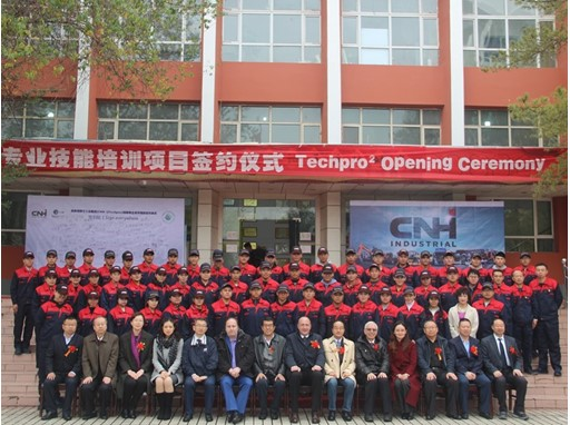 Group photo at the inauguration of the new TechPro2 Program in Xinjiang