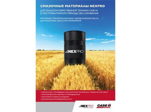 Новая линейка смазочных материалов NEXPRO для Сase IH уже доступна в России