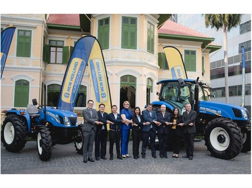 Launch of New Holland TT3.50 tractor at W Hotel, Bangkok