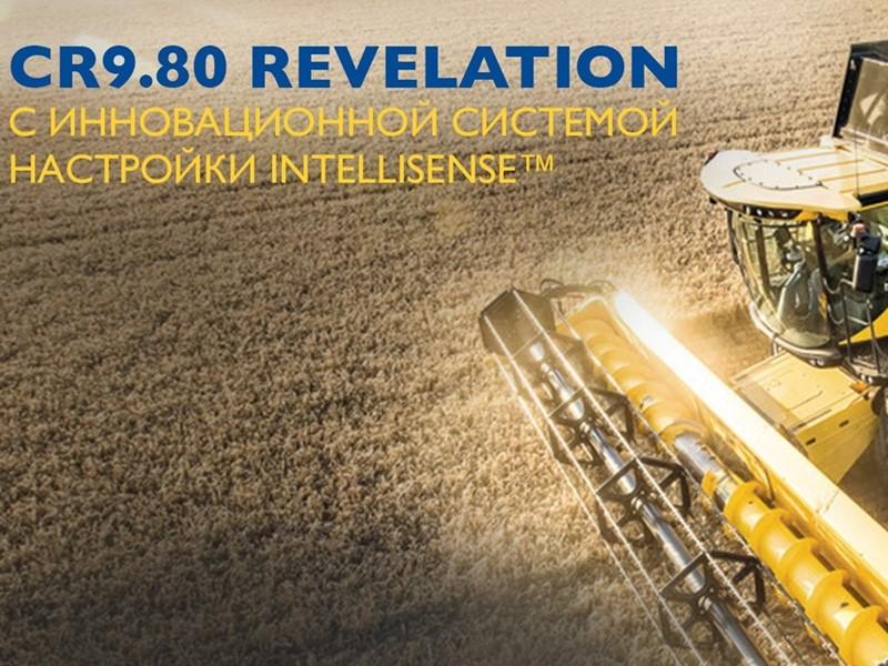 Онлайн АгроМарафон 2020 «Путь инноваций»