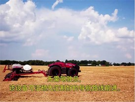 Chinese - Case IH Autonomous Concept Vehicle Video
