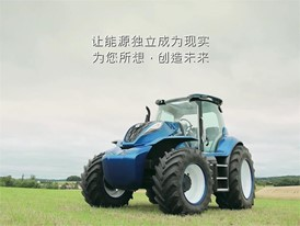 Chinese - New Holland Agriculture Methane Powered Concept Tractor Show Reel