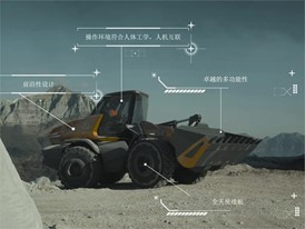 CASE Methane Powered Wheel Loader Concept - ProjectTETRA - Show Reel - Chinese